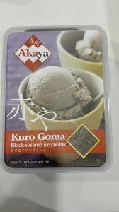 Crème glacée au sésame noir 1L - Akaya Image