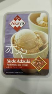 Crème glacée aux haricots rouges 1L - Akaya Image