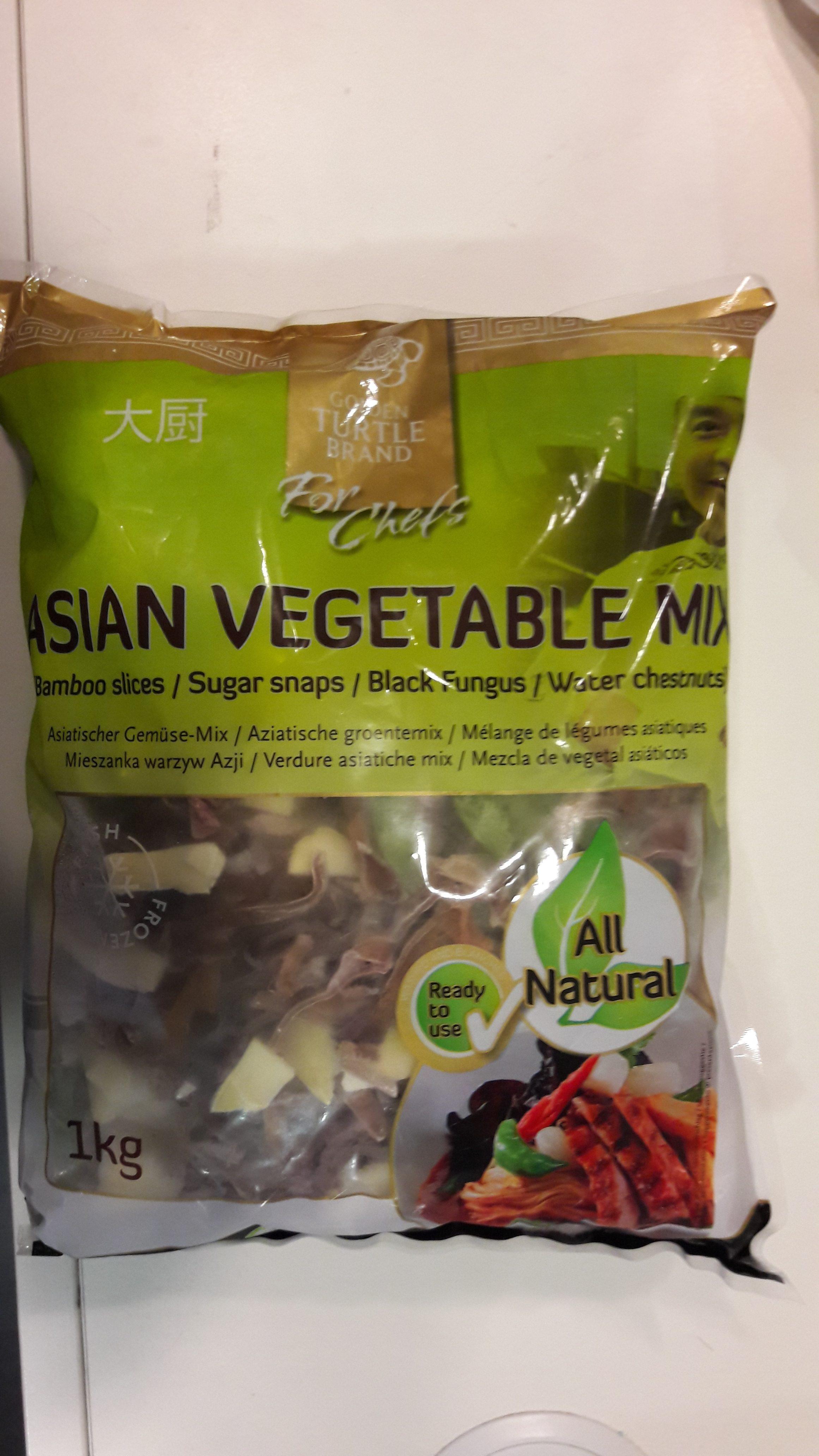 Mix de légumes asiatiques Image