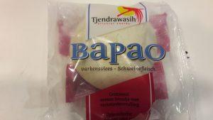 Bapao Porc Image