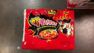 Pack 5 portions Nouilles poulet très très piquant Image