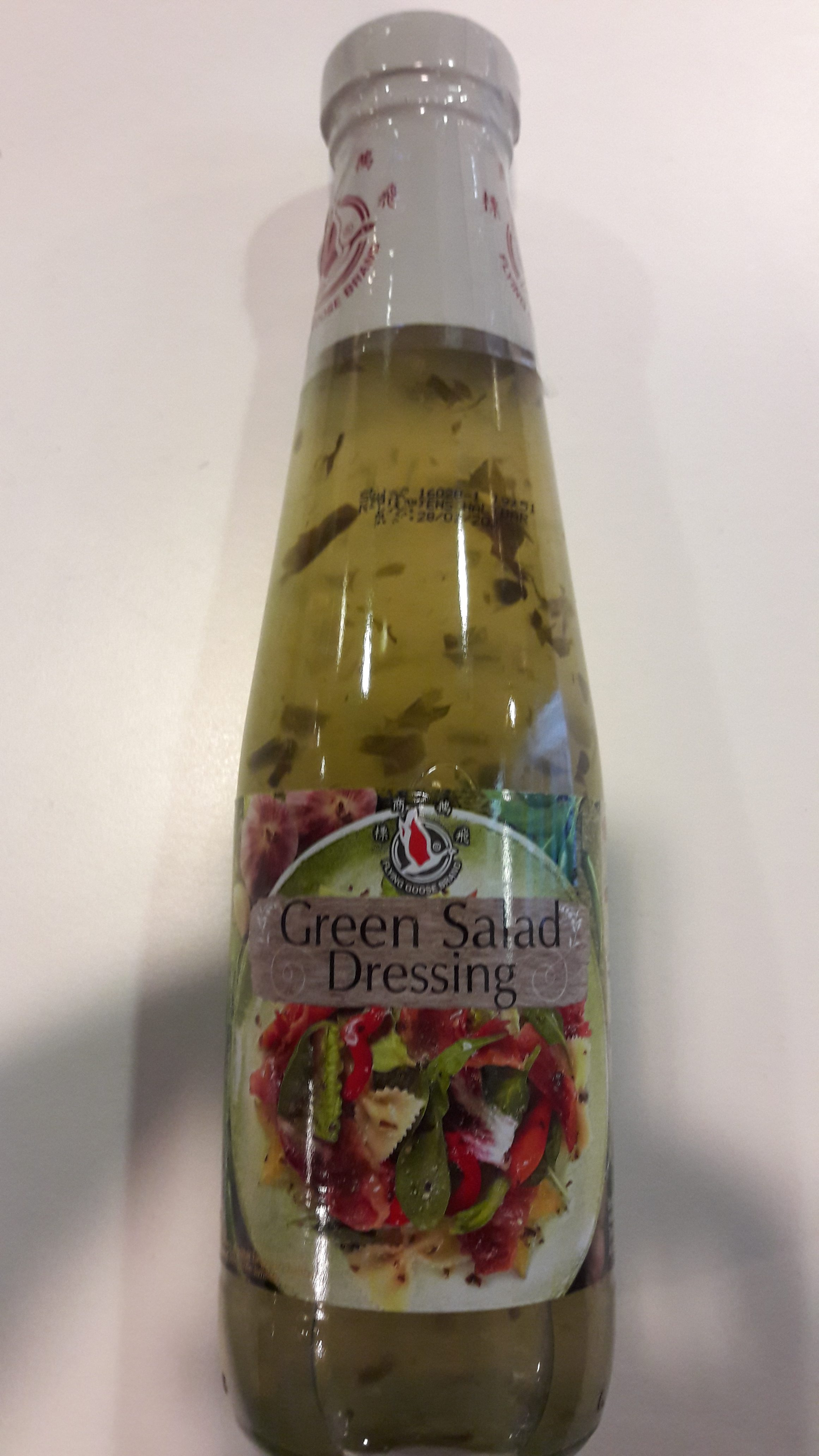 Green Salad Dressing Image