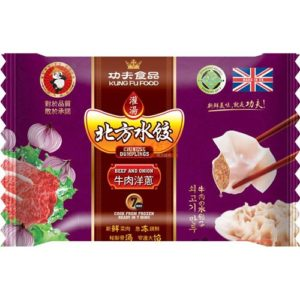 Dumplings oignon et boeuf Image