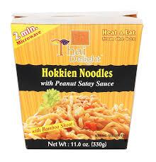 Thai Delight instant Noodles - grand choix Image
