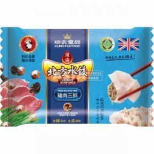 Dumplings porc Image