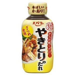 Sauce Yakitori Image