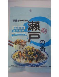 Seto (Wei Tao) Image